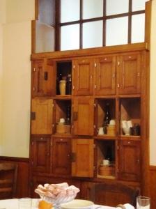 """la """"salle des gens"""" au musée Camondo - Anne-Laure Graf"""