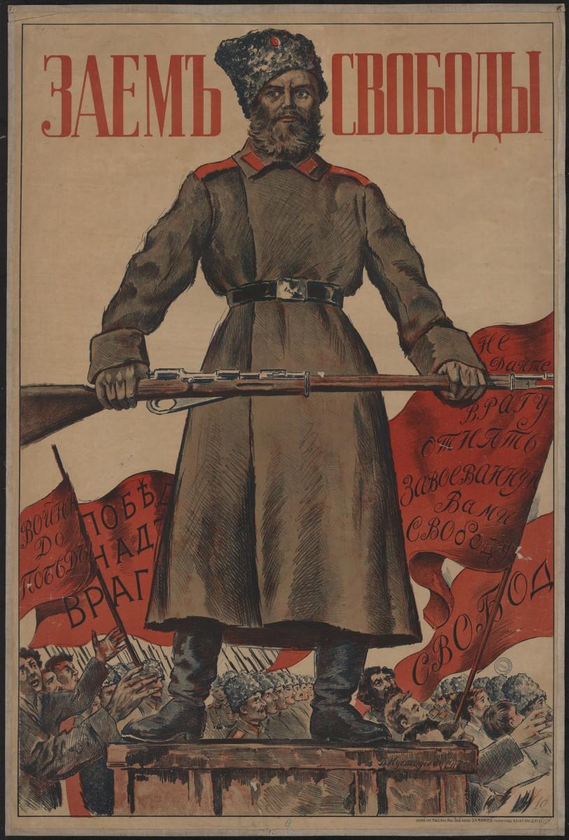 «Et 1917 devient Révolution»...