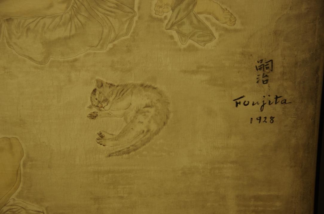 chaton 1928