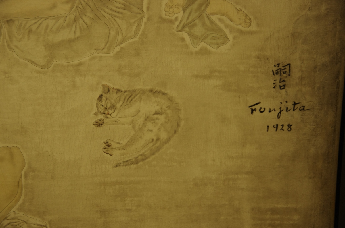 L'univers de Foujita pendant les Années Folles au Musée Maillol