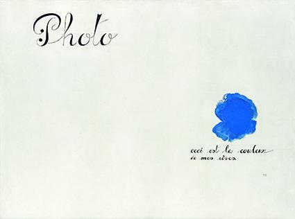 Photo - ceci est la couleur de mes rêves_ 1enviedailleurs.com
